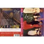 エドヴァルド ムンク 生命のダンス [字幕]|中古DVD