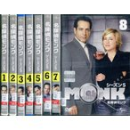 名探偵モンク シーズン5 1〜8 (全8枚)(全巻セットDVD)|中古DVD