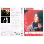 トリコロール/赤の愛 [字幕][イレーヌ・ジャコブ]|中古DVD