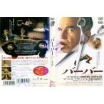 バーバー[カラー版] [ビリー・ボブ・ソーントン]|中古DVD
