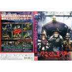 パペット・マスター 悪魔の人形伝説|中古DVD