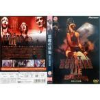 悪魔の墓場 無修正特別版 [字幕]|中古DVD