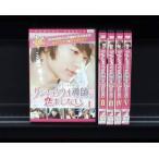 サンショウウオ導師と恋まじない 1〜5 (全5枚)(全巻セットDVD) [字幕][ミンホ(SHINee)]|中古DVD