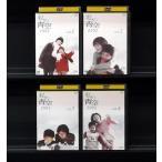 私の青空 2002 Vol.1〜Vol.4 (全4枚)(全巻セットDVD) [田畑智子]|中古DVD