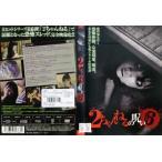 2ちゃんねるの呪い6|中古DVD