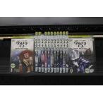 ウルトラQ dark fantasy 全13巻 (全13枚)(全巻セットDVD) [2004年] [袴田吉彦]|中古DVD