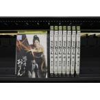 逃亡者おりん 全8巻 (全8枚)(全巻セットDVD) [2006年] [青山倫子]|中古DVD