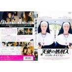天使の処刑人 バイオレット&デイジー [シアーシャ・ローナン/アレクシス・ブレデル]|中古DVD