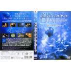 パニック・イン・ザ・ダーク 中古DVD