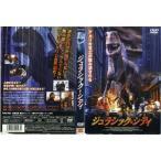 ジュラシック・シティ|中古DVD