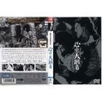 心中天網島|中古DVD