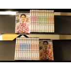 不屈の嫁 1〜28 (全28枚)(全巻セットDVD) [字幕] 中古DVD