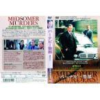 バーナビー警部 審判の日 [字幕]|中古DVD