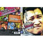 スギちゃんのWILD100|中古DVD