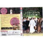 シスタースマイル ドミニクの歌 [字幕] 中古DVD