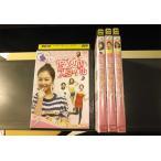 Yahoo!disk.kazu.saito彼女のスタイル 1〜4 (全4枚)(全巻セットDVD) [字幕]|中古DVD