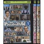 加トちゃんケンちゃんごきげんテレビ 1〜3 (全3枚)(全巻セットDVD) 中古DVD