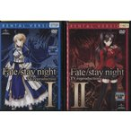 Fate/stay night TV reproduction 全2巻 [中古DVDレンタル版]