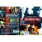 コンフィデンスマン ある詐欺師の男|中古DVD