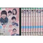 愛の贈りもの My Blessed Mom  1〜10 (全10枚)(全巻セットDVD)|中古DVD