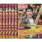 神のクイズ シーズン3 1〜7 (全7枚)(全巻セットDVD)|中古DVD
