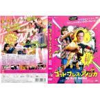 ゴッド・ブレス・アメリカ|中古DVD