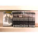 七侠五義 しちきょうごぎ 1〜18 (全18枚)(全巻セットDVD) [字幕]|中古DVD