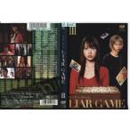 ライアーゲーム 3 [戸田恵梨香]|中古DVD