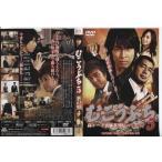 むこうぶち 高レート裏麻雀列伝5 氷の男 [袴田吉彦]|中古DVD