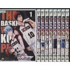 黒子のバスケ 1〜9 (全9枚)(全巻セットDVD) 中古DVD