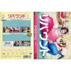 リバウンド Vol.3 [相武紗季] 中古DVD