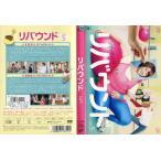 リバウンド Vol.5 [相武紗季]|中古DVD