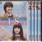 IS(アイエス)〜男でも女でもない性〜 1〜5 (全5枚)(全巻セットDVD) [福田沙紀]|中古DVD