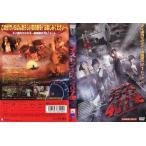 ゴースト・フライト407便 [字幕]|中古DVD