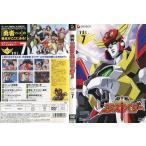 勇者エクスカイザー VOL.7|中古DVD