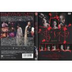 雷神 RAIJIN (2012年) [大口兼悟/近野莉菜(AKB48)/武智健二]|中古DVD