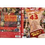 ムービー43|中古DVD
