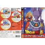 DRAGON BALL SUPER ドラゴンボール超(スーパー) 2 破壊神ビルス編 2|中古DVD