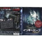 インキーパーズ [字幕]|中古DVD