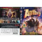 アントボーイ|中古DVD