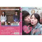 恋愛の温度 [字幕]|中古DVD