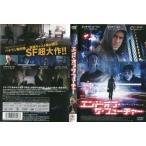 エンド・オブ・ザ・フューチャー|中古DVD
