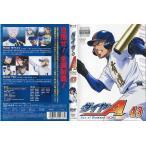 ダイヤのA SECOND SEASON 43|中古DVD