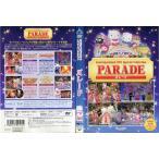 サンリオピューロランドDVDスペシャルコレクション パレード|中古DVD