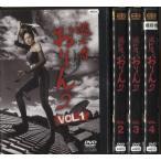 逃亡者おりん2 1〜4 (全4枚)(全巻セットDVD) [青山倫子]|中古DVD
