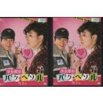 少女探偵パク・ヘソル 上巻 1〜2 (全2枚)(全巻セットDVD) [字幕]|中古DVD