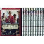 ボルジア家 愛と欲望の教皇一族 シーズン1〜3 (全14枚)(全巻セットDVD)|中古DVD