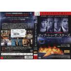 マップ・トゥ・ザ・スターズ|中古DVD