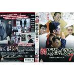 新・極道の紋章7|中古DVD