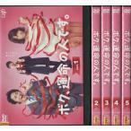 ボク、運命の人です。 1〜5 (全5枚)(全巻セットDVD) [亀梨和也/木村文乃/山下智久] 中古DVD
